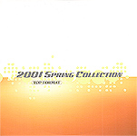 2001 Spring Collection [CD]